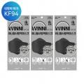 WINNI 韓國KF94防疫三層成人口罩1包共1個 (黑色) X 50 個 (為節省客人運費會拆盒寄出)此超特價產品即使購買超過800元均不包運費注意 如連同其他產品購買800元均全單不包運費