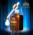 BEAU N BEAUTY Repair Intensive Essence 修復效果酵母精華