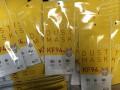 韓國製造cleantop Yellow-Low Dust Mask KF94 高級別口罩細號 合小童使用 (十個一組) (不設門市取貨) (現貨發售)