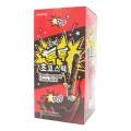 Sunyoung Popping Candy Choco Sticks 爆炸糖朱古力百力滋 (1盒包括30條獨立包裝)