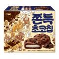 韓國超人氣年糕朱古力曲奇 (一盒十二個裝)
