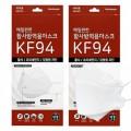 韓國Masksangsa KF94四層口罩防疫成人口罩 (非獨立包裝) (1套50個口罩) 一套10包 ,1包5個 合共50個口罩, 二套起低至$69元每套 (平均單價$1.38)
