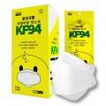 韓國올림생활 KF94三層防疫兒童口罩1包共1個 X 25個 (白色) 為節省客人運費會拆盒寄出