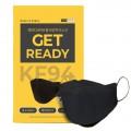 (50個口罩)Get Ready 韓國製三層KF94防疫成人黑色口罩 (非獨立包裝) (1套50個口罩) 一套2包 ,1包25個 合共50個口罩