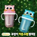 韓國製Edison 保溫防漏水樽