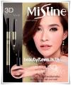 Mistine創新彩妝 3D眉筆+染眉定型膏+眉粉 (沽清缺貨)