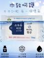 Dr.Story 消毒防菌濕紙巾10片裝  X 10個 即100片  (此產品利潤過低不接受信用卡付款)