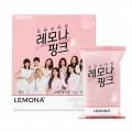 LEMONA Pink x TWICE 膠原蛋白粉 膠原蛋白粉(一盒30包)