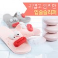 CUTE LIPS SLIPPER