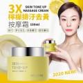 About Me 3X 檸檬排毒明亮按摩霜(去黃神器) 150ml