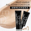 E-Glips Multi Unique Full Cover Concealer 超模裸肌保濕遮瑕液20ml (沽清缺貨)