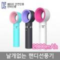 ZERO 9 韓國製便攜式無扇葉風扇 (綠色) 清倉價