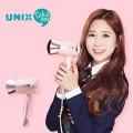 UNIX UN-A2026 國際電壓風筒110V/220V