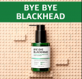 Some By Mi Bye Bye Blackhead Bubble Cleanser 120g