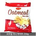 韓國Richy Oatmeal Mini Bite 迷你燕麥餅乾 一包250G (包含好多細包獨立包裝) (購買2包或以上即享$25單價優惠)
