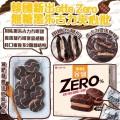 Lotte Zero無糖黑朱古力夾心批 (購買3盒或以上即享$29單價優惠)