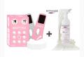 Rubelli Beauty Face 温感V臉塑形面膜 (限時購買再加送西班牙民族品牌Baipase大容量潔面乳500ml)