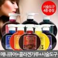 Kogen B-Cyanin Pearl Waxing Color (買一送一 買一支自動發二支)