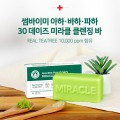 SOME BY MI AHA BHA PHA 30 Days Miracle Cleansing Bar Soap 106g