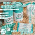 韓國SANG-A耐胃酸纖腰益生菌