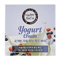 Happy Bath Yogurt Cream 90G  藍莓果酸奶奶油肥皂 X 1