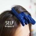 韓國製造火箭筒髮捲 (一套3個)