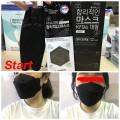 Product Lab 韓國KF94防疫成人口罩1包共1個 (黑色) 9月最新包裝 為節省運費會拆盒寄出