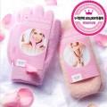 Echo Touch Moisturising Gel Socks 保濕凝膠修護 腳膜 (可重複使用200-300次)