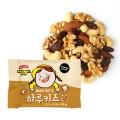 School Nuts 兒童專屬一日綜合堅果包 (一套10包 每包18g) (購買3套或以上每套$32優惠價)