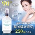 Korea Devilkin 醫美級90%高濃度玻尿酸精華液 250ml 一支