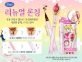 韓國美少女戰士眼線液 Miracle Romance Pencil Eyeliner  (沽清缺貨)