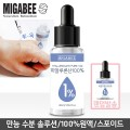 Hyaluronic Acid 100% solution 透明質酸100%