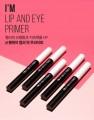 I'm Memebox Lip And Eye Primer 完美眼唇妝前打底筆
