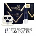 YU.R Face Remodeling Mask 網狀緊縮提拉面膜+精華套裝(1盒包括8塊面膜及100ML精華)