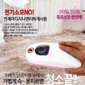 Garish Cleaner 韓國蟎博士除蟎刷