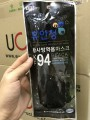 Huancheng YELLOW DUST PROTECTION MASK - 中童/細面女士 高級別KF94口罩  (1包裡面有3個口罩)