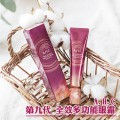 AHC Time Rewind Real Eye Cream For Face 第九代時空逆轉眼霜30ml