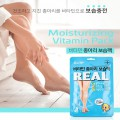 Rest Up Vitamin Leg Moisturizing Pack 維他命小腿保濕膜