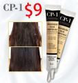 CP-1 Premium Silk Ampoule 升級版免沖洗蛋白護髮安瓶 (2000支賣完即止)