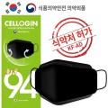 CELL+GIN 韓國KF94防疫四層成人口罩1包共1個 (黑色) 為節省客人運費會拆盒寄出