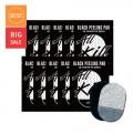 Rire Black Peeling Pad (1盒5片)