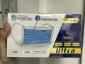 四層藍色(有LOGO版本) Perfetta 4LOP 越南4層成人口罩藍色 (一盒35個口罩)  (BFE VFE PFE 99%) ASTM F2100-11 Level 3