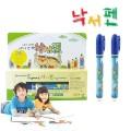 (買一盒送二盒清倉優惠) 韓國無毒魔法消失塗鴉筆 (一盒2支) (沽清缺貨)