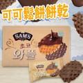 韓國可可鬆餅餅乾 64g (購置2盒或以上即享每盒$14優惠價)