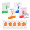 Betaglucan Powerful Mask 葡聚醣面膜一盒5片 (此價格為2盒優惠價 共10片)