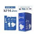 韓國J WAY KF94防疫三層成人口罩1包共1個 (白色) X 50 個 (為節省客人運費會拆盒寄出)