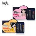 Sweet Macaroon Makeup Kit (1盒包括眼線+睫毛膏眉GEL雙頭+眼影2支+唇彩)