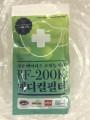 韓國KF99級別口罩(RF-200K) 獨立包裝 (認證:KOLAS、NESLSON LABS、ISO、NSA)