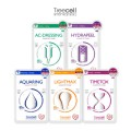 Treecell WITH MEDIHEAL Clear Fit Mask