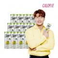 Calobye 乳清蛋白飲料蘇打水240ml X 1個 (14G蛋白質) (如需要原裝封裝建議購買6個的倍數)